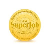 best_employer_2011.ru.png